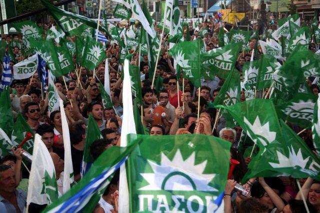 Συγκέντρωση στο Σύνταγμα στις 4 Μαΐου μελετά το ΠαΣοΚ | tovima.gr