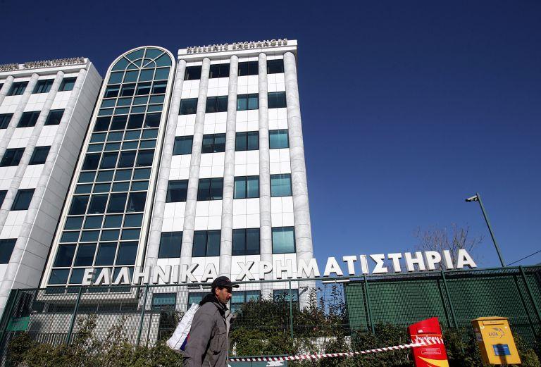 Πτώση 1,34% στο Χρηματιστήριο   tovima.gr