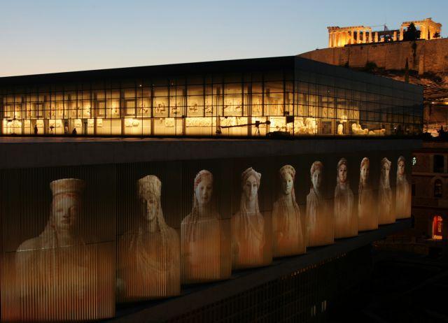 Συζήτηση για την πολιτιστική πολιτική εν καιρώ κρίσης στην Τεχνόπολη   tovima.gr