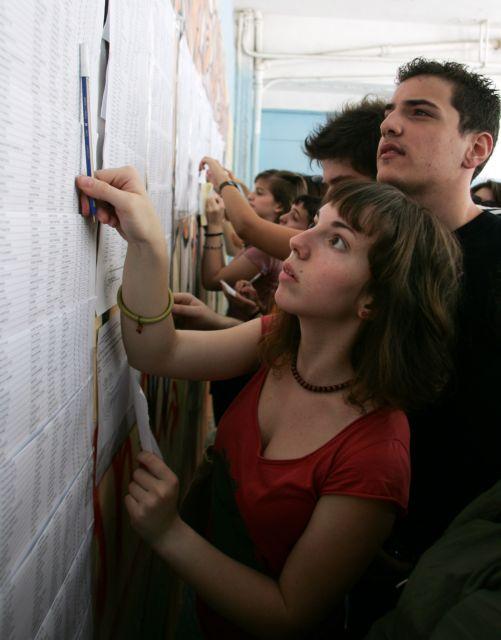 Οι μεταρρυθμίσεις στην Παιδεία «τρώνε» τους εμπνευστές τους | tovima.gr