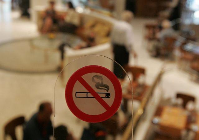 Εξι ημερών επιπλέον άδεια σε μη καπνιστές από ιαπωνική εταιρεία | tovima.gr