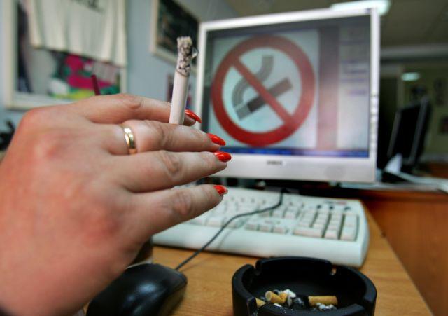 Απαγόρευση καπνίσματος: Οι ποινές για τους δημόσιους υπαλλήλους | tovima.gr