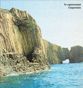 Μήλος: όμορφο νησί από καολίνη, περλίτη, μπεντονίτη | tovima.gr