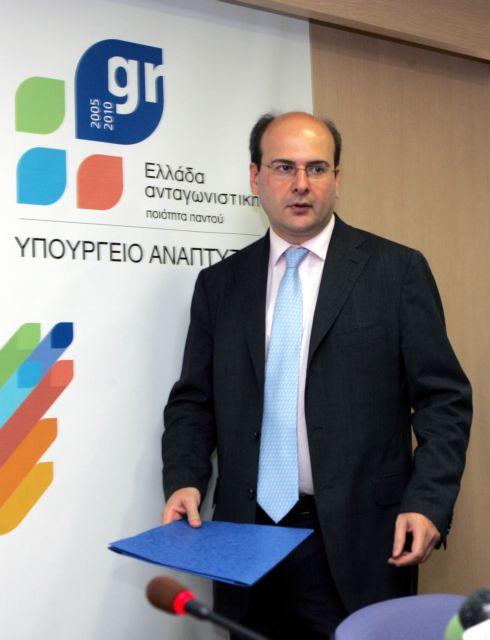 «Τρεις προϋποθέσεις για επιστροφή στην ανάπτυξη» | tovima.gr