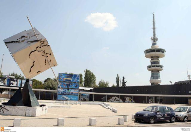 Δημόσιο: Ποιοι φορείς συγχωνεύονται ή καταργούνται | tovima.gr
