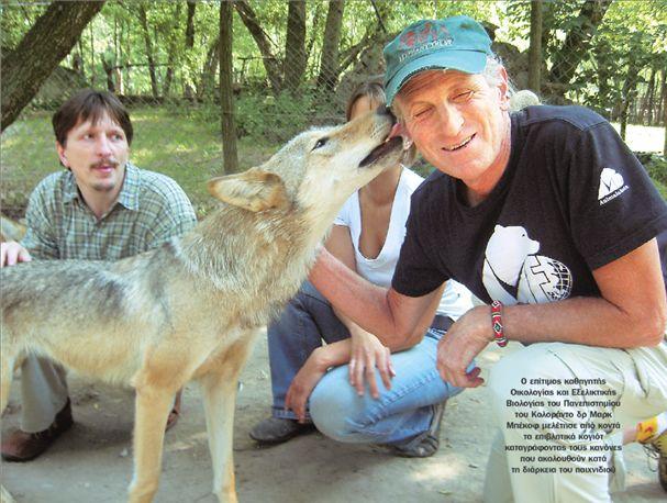 Και όμως τα ζώα έχουν ηθικό κώδικα | tovima.gr