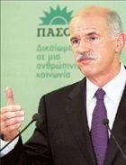 <b>Γ. Παπανδρέου</b>«Ξέρουμε τα προβλήματα, έχουμε τις λύσεις» | tovima.gr