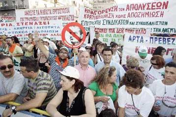 Μαζική συμμετοχή στα πανεργατικά συλλαλητήρια στη Θεσσαλονίκη | tovima.gr