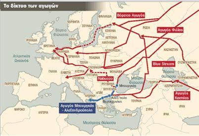 Οι Βούλγαροι δυναμιτίζουν τον αγωγό  πετρελαίου Μπουργκάς- Αλεξανδρούπολη   tovima.gr