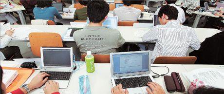 Ανοικτό Πανεπιστήμιο: η εναλλακτική λύση | tovima.gr