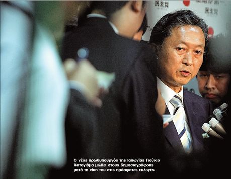 Η Ιαπωνία στρίβει αριστερά | tovima.gr