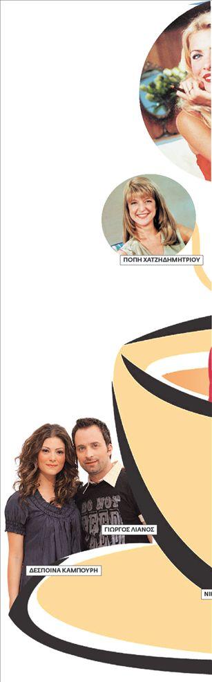 <b>»</b><b>morningstories</b><b>» </b>«Πρωινός καφές» τέλος! | tovima.gr