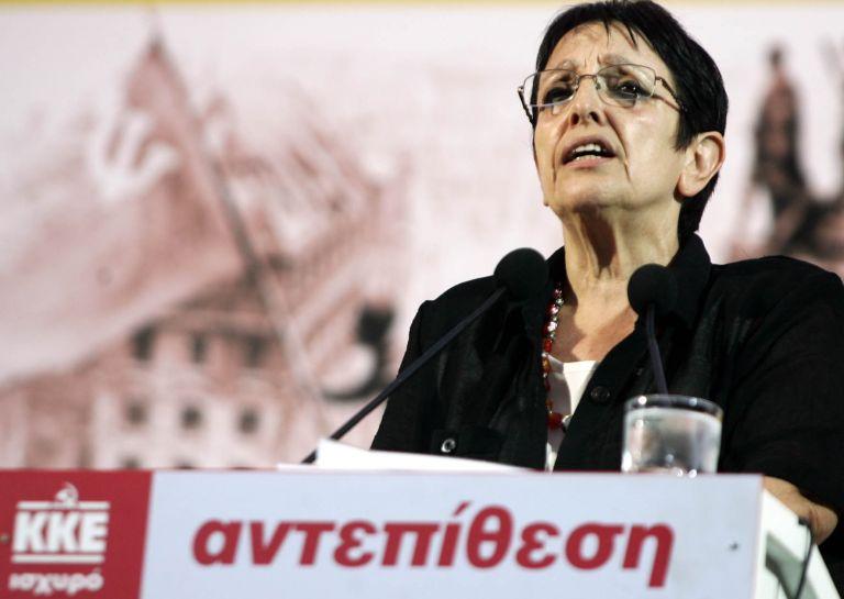<b>ΚΚΕ</b>Κάλεσμα Παπαρήγα  στους δυσαρεστημένους | tovima.gr