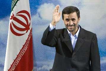 Πλησιάζει στην κατασκευή ατομικής βόμβας το Ιράν, προειδοποιούν οι ΗΠΑ   tovima.gr