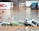 Φονικές πλημμύρες στην Κωνσταντινούπολη | tovima.gr