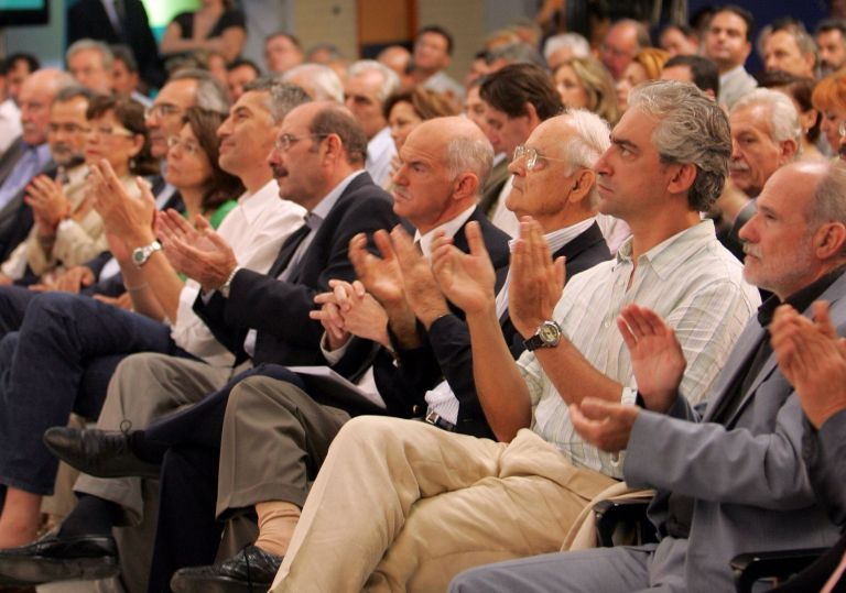 <b>Ολοι οι υποψήφιοι βουλευτές του ΠαΣοΚ</b>Εντολή διακυβέρνησης της χώρας ζήτησεο κ. Γ. Παπανδρέου   tovima.gr