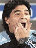Σφίγγει ο κλοιός για Αργεντινή και Μαραντόνα | tovima.gr
