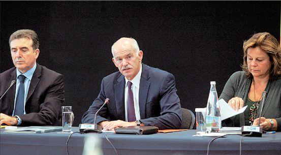 ΕΚΛΟΓΕΣ 2009 Το πρόγραμμα των πρώτων 100 ημερών   tovima.gr