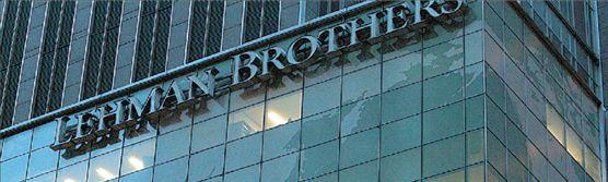 Η μοιραία  Κυριακή  της Lehman  Βrothers | tovima.gr