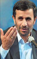 Αδιέξοδο για τα πυρηνικά του Ιράν | tovima.gr