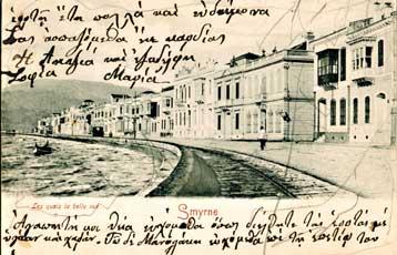 Μουσικό αφιέρωμα στη Σμύρνη στις 22 Σεπτεμβρίου στο Ηρώδειο | tovima.gr