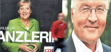 <b>Μέρκελ – Σταϊνμάγερ</b>Τηλεοπτικό «τανγκό» στη Γερμανία   tovima.gr