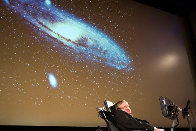 Δημοσιεύτηκε η τελευταία θεωρία του Χόκινγκ για τι Σύμπαν | tovima.gr