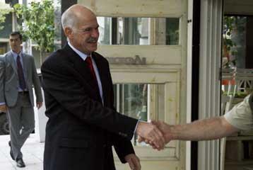 Να βάλει τέλος στην απαξίωση του ΕΣΥ υπόσχεται ο κ. Γιώργος Παπανδρέου | tovima.gr