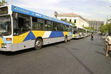 Δωρεάν οι μετακινήσεις με όλα τα μέσα μαζικής μεταφοράς την Τρίτη | tovima.gr