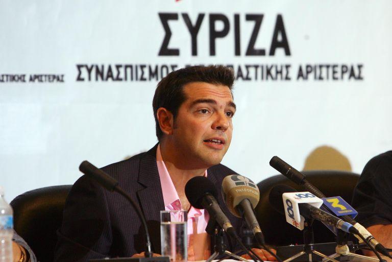 <b>ΣΥΡΙΖΑ</b>Δόθηκαν στη δημοσιότητα τα ψηφοδέλτια για τις εκλογές της 4ης Οκτωβρίου | tovima.gr