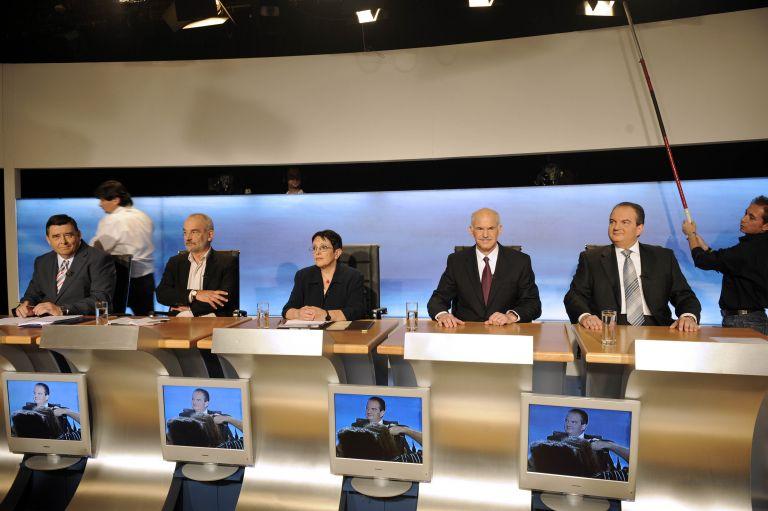 Τη Δευτέρα 21 Σεπτεμβρίου θα γίνει τελικά το ντιμπέιτ των έξι πολιτικών αρχηγών | tovima.gr