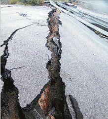 Συναγερμός ειδοποιεί για σεισμούς | tovima.gr
