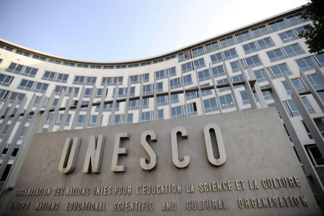 Αποσύρονται οι ΗΠΑ από την UNESCO | tovima.gr