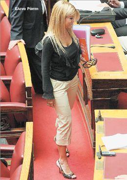 Οι ωραίες των ψηφοδελτίων | tovima.gr