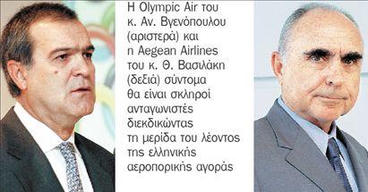 Ο Βγενόπουλος κήρυξε  τον πόλεμο στον Βασιλάκη | tovima.gr