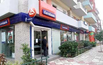 Στην πώληση του 2% της ΕΧΑΕ έναντι 7,70 ευρώ/μετοχή προχώρησε η Eurobank | tovima.gr