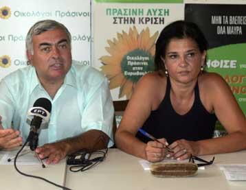 Ψήφο συνείδησης ζητούν οι Οικολόγοι Πράσινοι από τους πολίτες, στην εκλογική τους διακήρυξη | tovima.gr