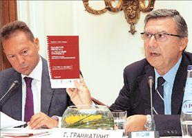 123 δράσεις από τη νέα κυβέρνηση | tovima.gr