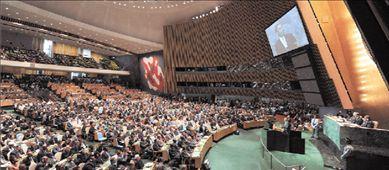 <b>Σύνοδος του ΟΗΕ για το κλίμα</b>«Πράσινη» επίθεση εξαπολύει η Κίνα | tovima.gr