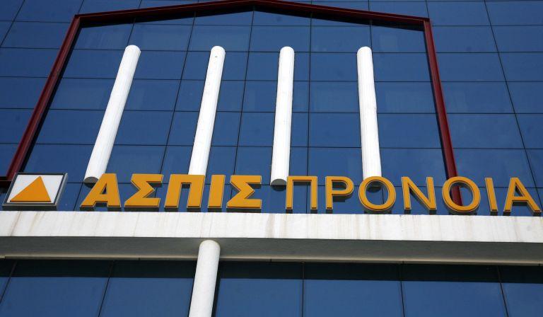 ΣΥΡΙΖΑ:Ομηροι 250 χιλ. ασφαλισμένοι σε Ασπίς-Commercial Value | tovima.gr