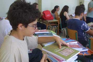 Βιβλίο για το περιβάλλον στα χέρια των μαθητών της Στ' Δημοτικού | tovima.gr