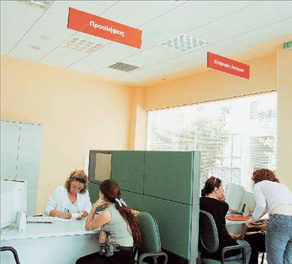 Εμπόριο ελπίδων των νέων μέσω προγραμμάτων Σταζ | tovima.gr