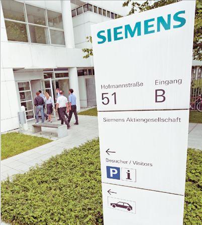 <b>Έκθεση Global Corruption</b> Siemens και δομημένα ομόλογα,  η ελληνική ονομασία για  τη διαφθορά   tovima.gr