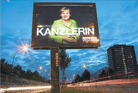 Ολα παίζονται ακόμη  στις γερμανικές εκλογές | tovima.gr