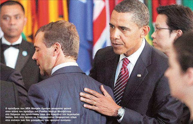 Νέα « ασπίδα » Ομπάμα για την παγκόσμια ασφάλεια | tovima.gr