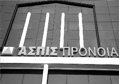 Οι επιπτώσεις της πτώσης  στην αγορά | tovima.gr