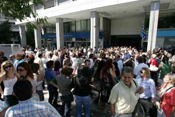 Στήριξη στους εργαζόμενους των ασφαλιστικών εταιριών που έκλεισαν από τον ΣΥΡΙΖΑ | tovima.gr