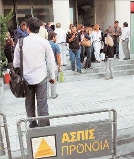 Πρόστιμο €32,5 εκατ.  σε 4 ασφαλιστικές  για καρτέλ στις  επισκευές αυτοκινήτων | tovima.gr