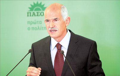 «Ζητώ ισχυρή λαϊκή εντολή» | tovima.gr