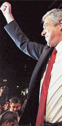 Πορτογαλία: Κεντροαριστερή πλειοψηφία,  αβέβαιη κυβερνητική προοπτική | tovima.gr